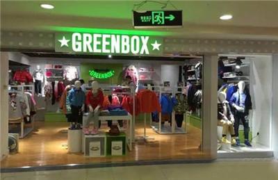 绿盒子童装加盟