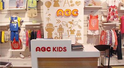 abc童装加盟
