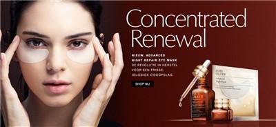 化妆品代理加盟