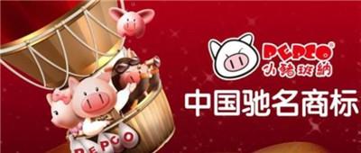 小猪班纳童装加盟