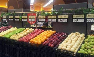 上海超市加盟