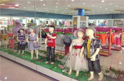 童装特价加盟店