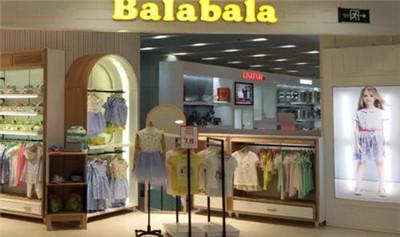 巴拉巴拉童装加盟