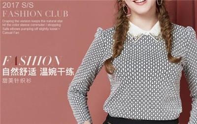 女装加盟店10大品牌