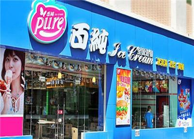 百纯冰淇淋加盟店
