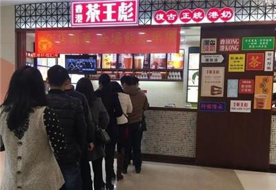 台北奶茶加盟