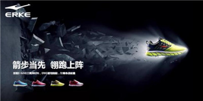中国品牌鞋加盟