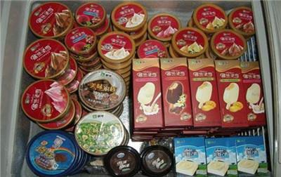蒙牛冰淇淋加盟