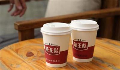 茶王彪奶茶加盟