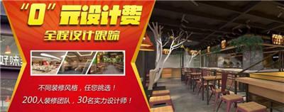 中餐快餐加盟连锁店