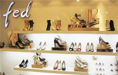 fed女鞋加盟