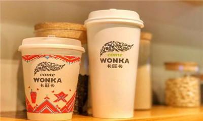 卡旺卡奶茶加盟