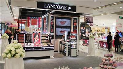 兰蔻化妆品加盟