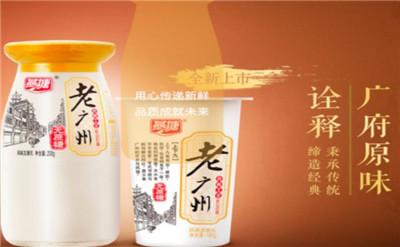 燕塘牛奶加盟