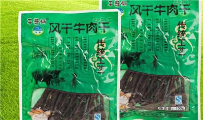 内蒙古牛肉干加盟店