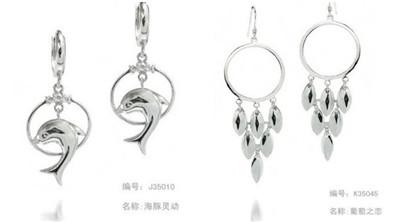 广州饰品加盟