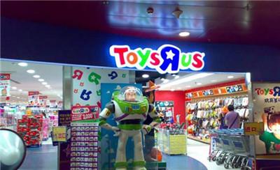 孩之宝玩具加盟