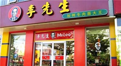 中国名小吃加盟