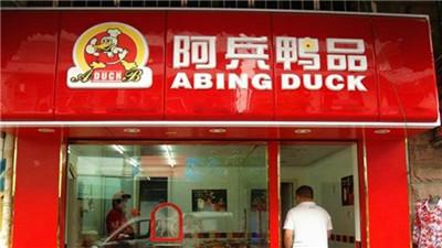广东餐饮加盟