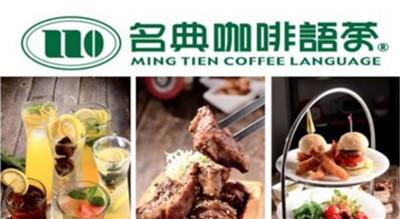 上海餐饮加盟
