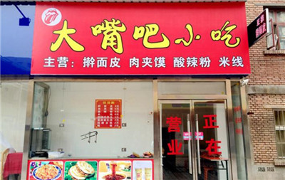 中餐餐饮加盟