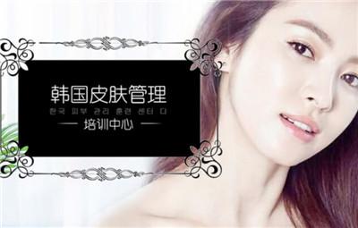 韩国皮肤管理加盟