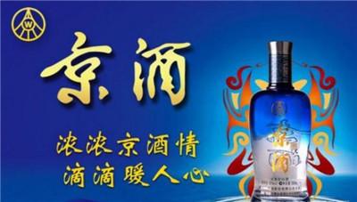京酒加盟条件