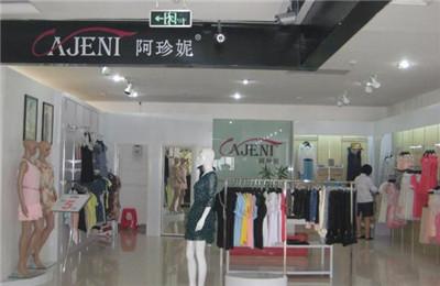 服装加盟连锁店