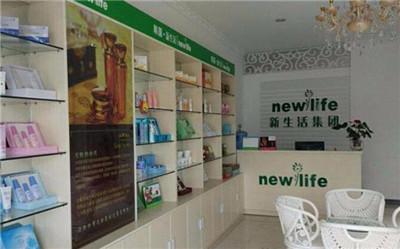 新生活美容院加盟