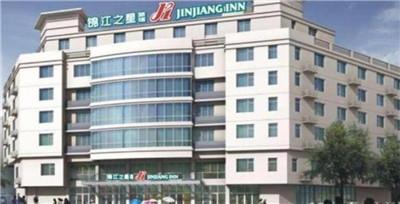 锦江之星连锁酒店加盟