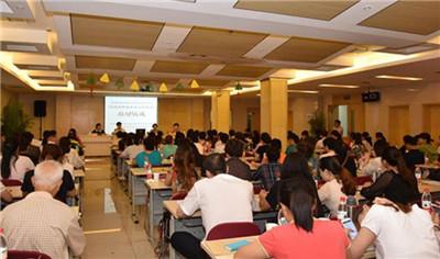 教育和培训加盟