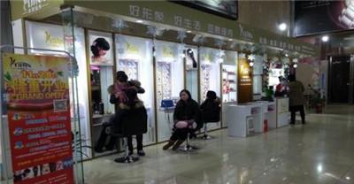 美妆店加盟