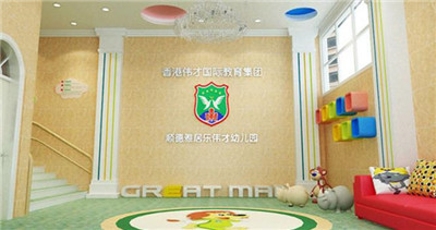 幼儿园国学加盟排行榜