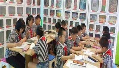 上海儿童早教加盟
