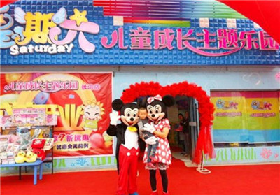 儿童乐园加盟连锁店