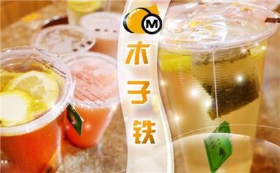 苏州奶茶加盟