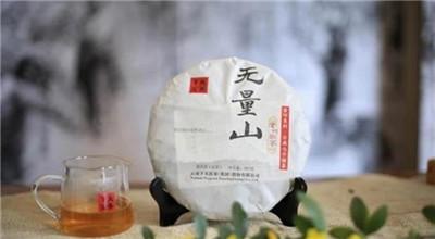 普洱茶加盟