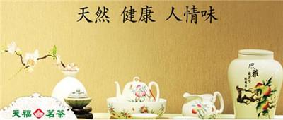 天福茗茶加盟费
