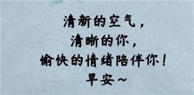 励志的句子经典语句