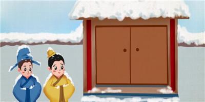 程门立雪的主人公是谁