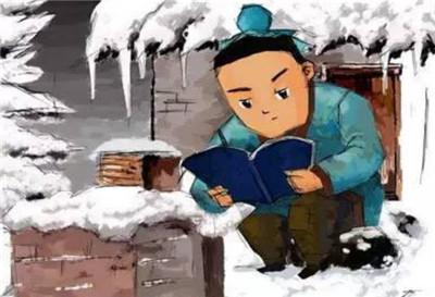 囊萤映雪的故事
