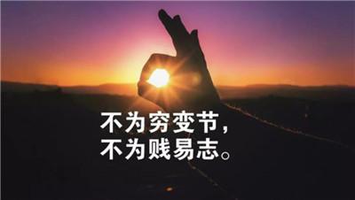 心灵鸡汤经典语录励志