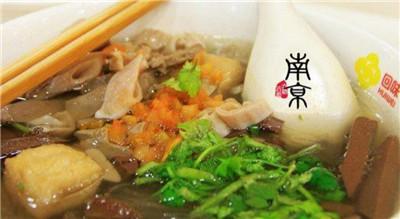 南京特色小吃